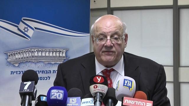 Justice Hanan Melcer (Photo: Gil Yohanan)