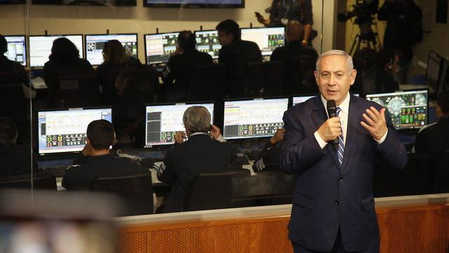 PM Netanyahu at mission control
