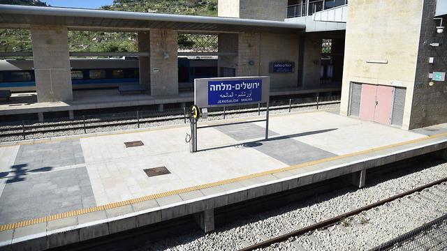 תחנת ירושלים מלחה ריקה מנוסעים בעקבות שביתת הרכבות (צילום: יואב דודקביץ')