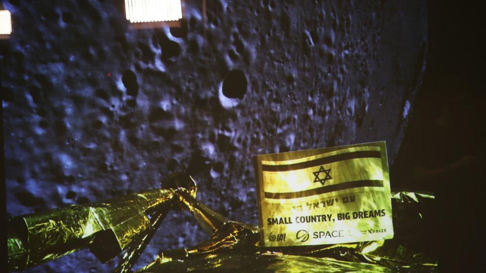 חדר בקרה יהוד נחיתה חללית בראשית ירח תעשייה אווירית spaceil (צילום: מוטי קמחי)