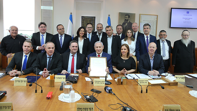 Outgoing Israeli cabinet after Trump recognition of Golan (Photo: Amit Shabi)