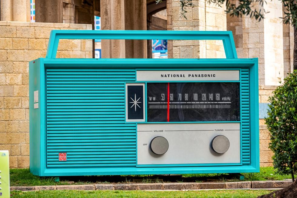 מיצג רדיו בירושלים (צילום: shutterstock)
