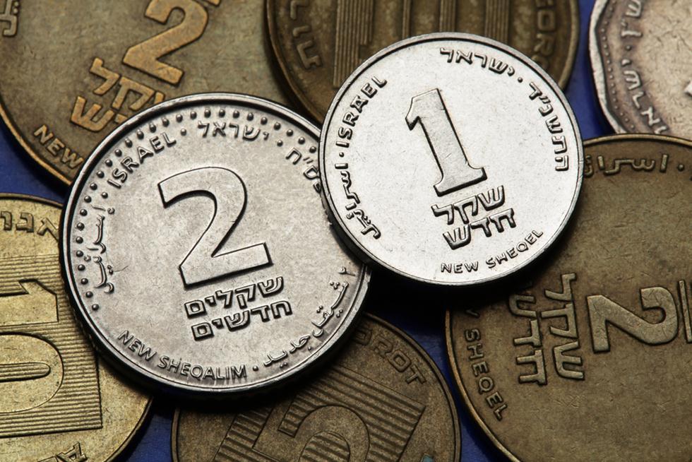 מטבעות שקל ושני שקל (צילום: shutterstock)
