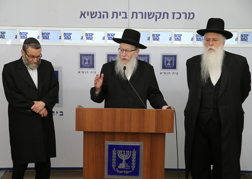 Haredi parties oppose the new IDF draft law (Photo: Amit Shaabi )
