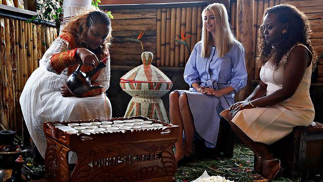 איוונקה טראמפ אתיופיה (צילום: AP)