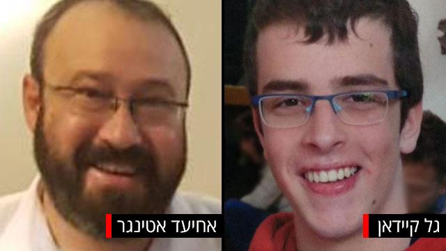 גל קיידאן אחיעד אטינגר הרוגים פיגוע אריאל (צילום: נדב גולדשטיין, TPS)