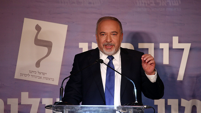 Avigdor Lieberman (Photo: Ohad Z)