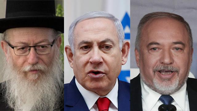Liberman, Netanyahu and Litzman (Photo: Ohad Zwigenberg, GPO, EPA)