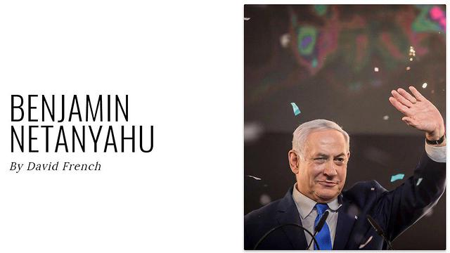 Prime Minister Benjamin Netanyahu in Time Magazine (Photo: Time Magazine)