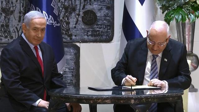 Prime Minister Benjamin Netanyahu and President Reuven Rivlin (Photo: GPO)