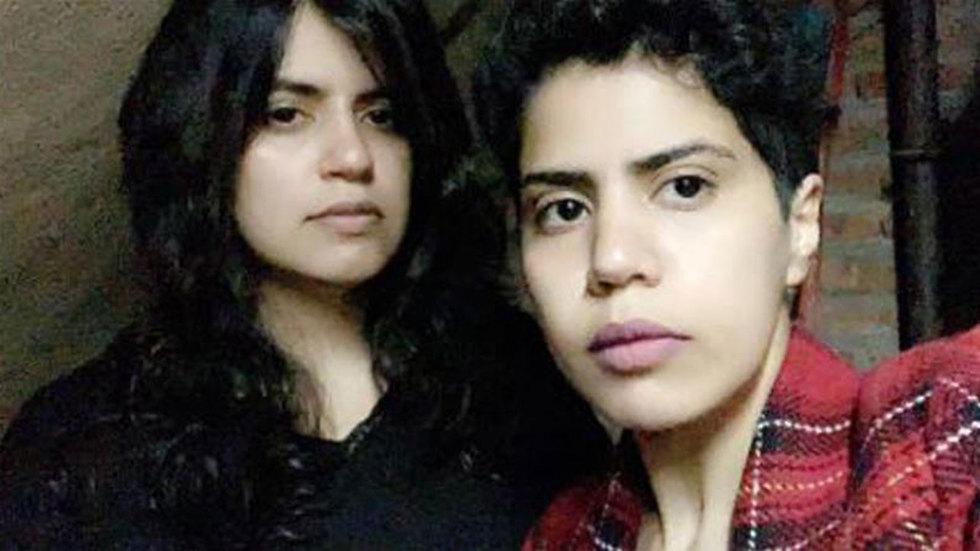 שתי אחיות מ סעודיה מסתתרות ב גיאורגיה בקשת מקלט ()