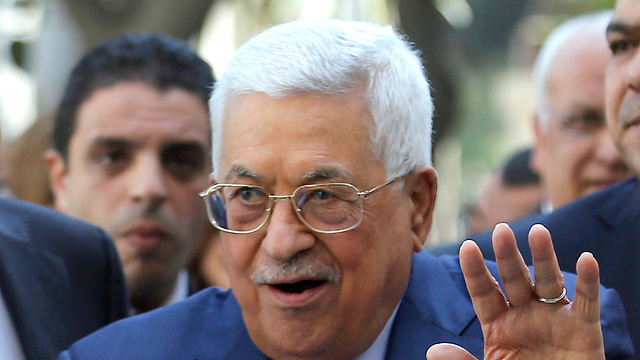 Palestinian President Mahmoud Abbas (Photo: AP) (Photo: Associated Press)