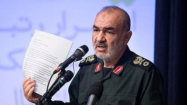 Brigadier General Hossein Salami  (Photo: AP)