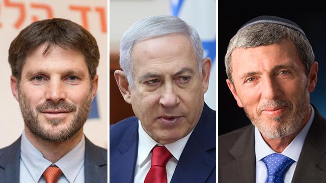 Smotrich, Netanyahu, Peretz