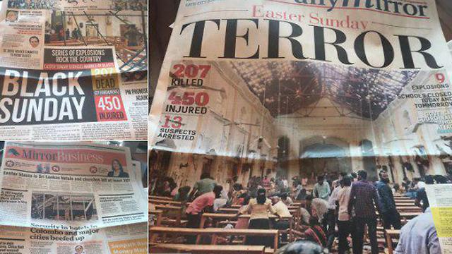 סרי לנקה מתקפת טרור פיגועים עיתוני הבוקר שאחרי (צילום: טוויטר)