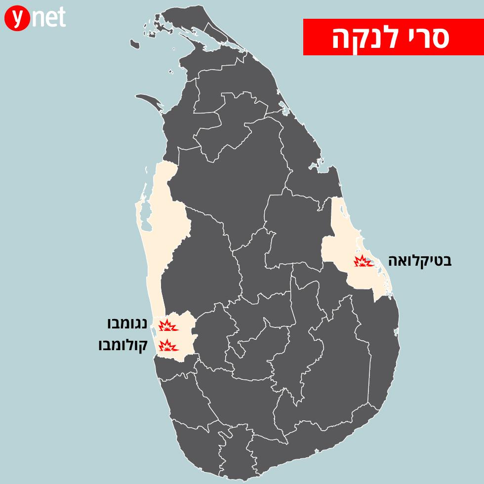 מפה מפת סרי לנקה פיגוע מתקפת טרור  ()