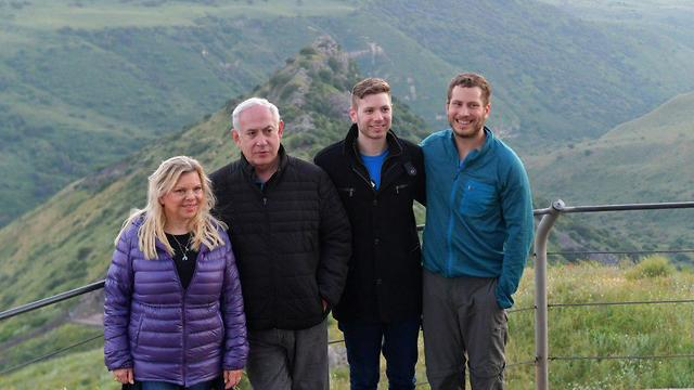 Netanyahu family in the Golan Heights (Photo: GPO)