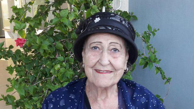 Мари Нахмиас