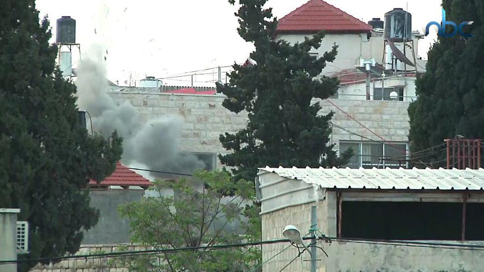 Wesst Bank home of terrorist demolished