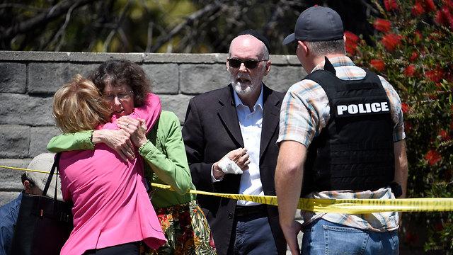 Трагедия в Сан-Диего. Фото: АР