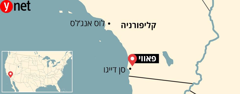 מפה של בית חב
