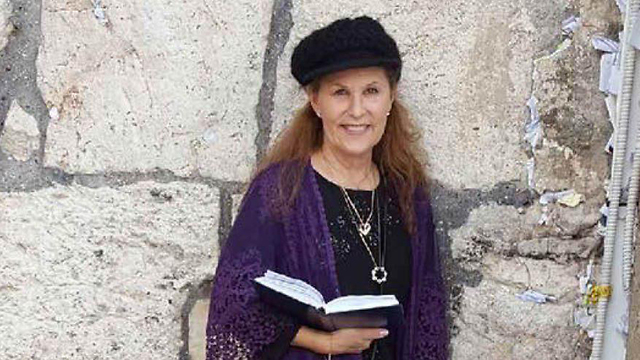 Synagogue shooting victim Lori Gilbert