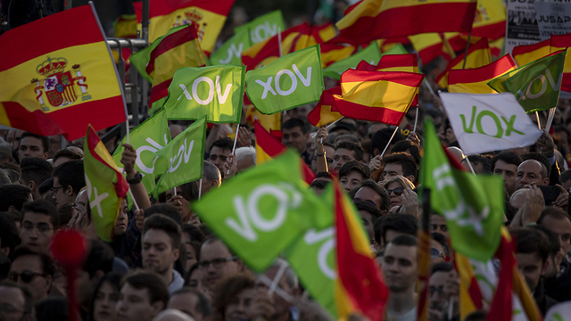 Anti Vox demonstration (Photo: Getty Images)
