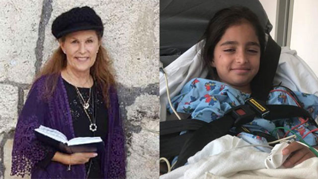 Victim Lori Kaye and wounded Noya Dahan