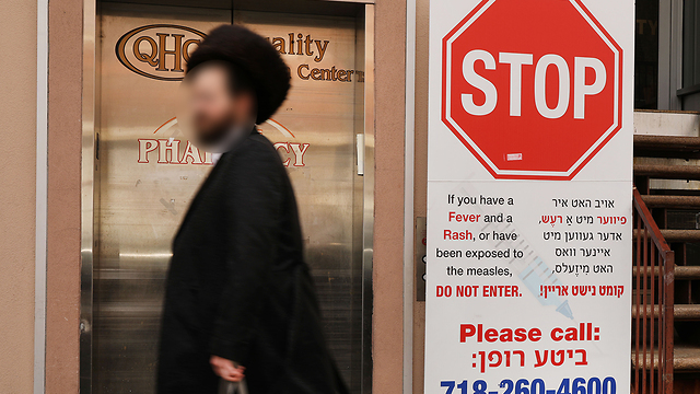 An add in a Haredi community in Brooklyn warning of the measles outbreak (file photo) (Photo: AFP)