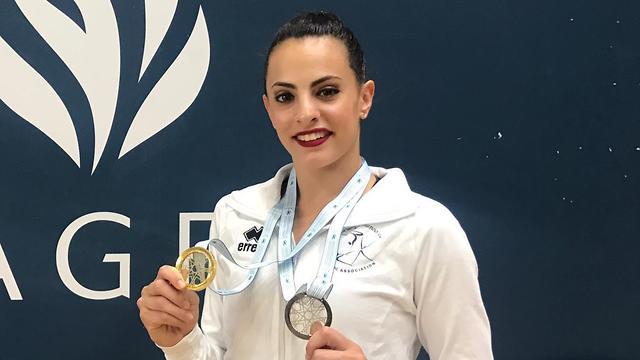 Линой Ашрам. Фото: федерация гимнастики