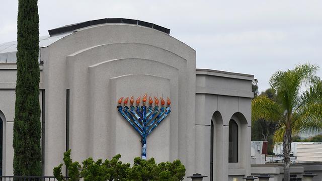 The Chabad of Poway synagogue (Photo: AP)