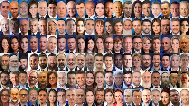 120 Knesset members