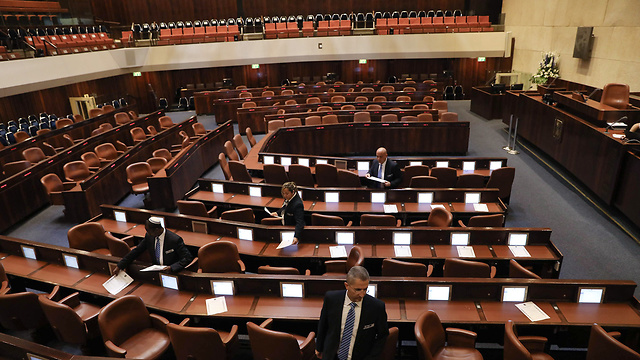 Preparing Knesset chamber