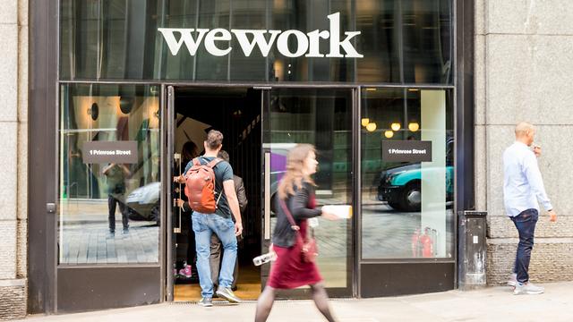 wework (צילום: shutterstock)