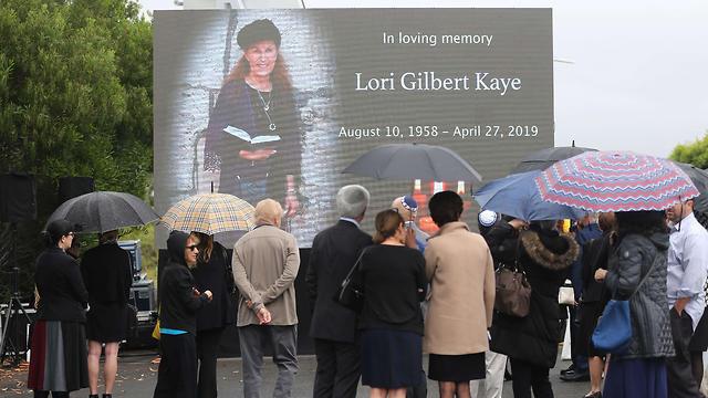 Outside of Lori Gilbert Kaye's memorial service (Photo: AFP)