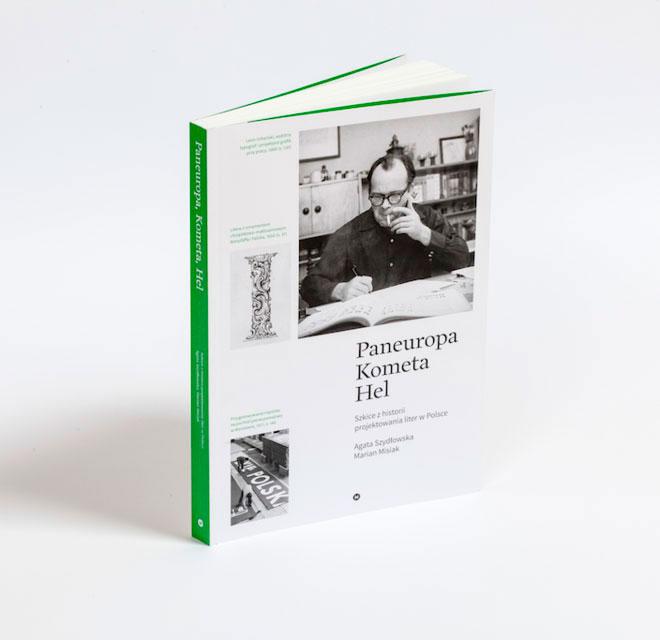 הספר ״Paneuropa״ של מריאן מישק היה נקודת המוצא לפרויקט