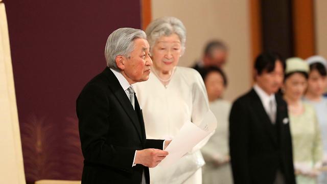 הקיסר אקיהיטו פורש טקס פרישה יפן טוקיו (צילום: AP)
