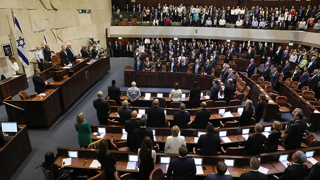 The 21st Knesset's opening meeting (Photo: EPA)