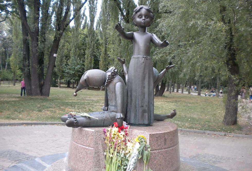הפסל בבאבי יאר ()