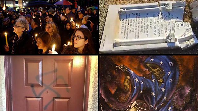 אנטישמיות שנאה ישנה חדשה יהודים צלב קרס  (צילום: טל סגל, AP)