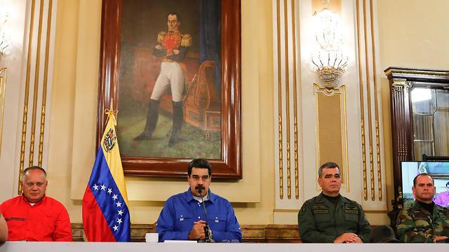 נשיא ונצואלה ניקולס מדורו  (צילום: AFP)