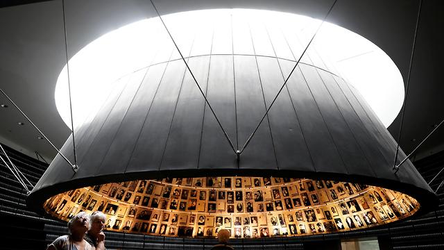 Yad Vashem World Holocaust Remembrance Center (Photo: Reuters)