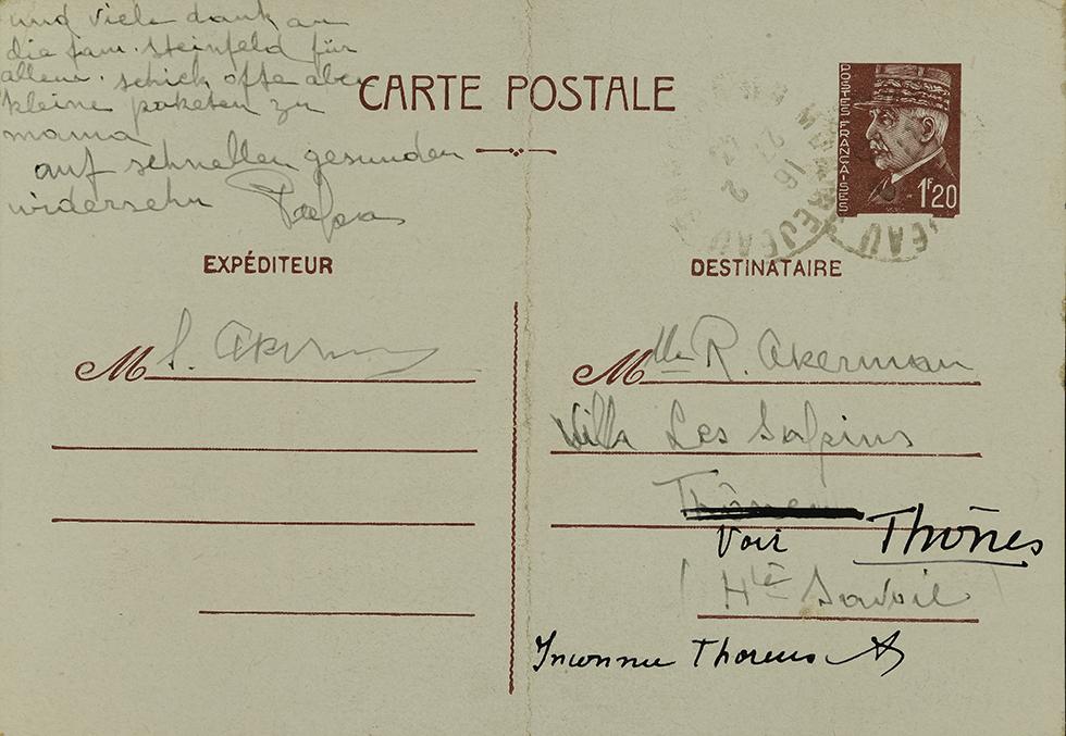 Akerman's postcard