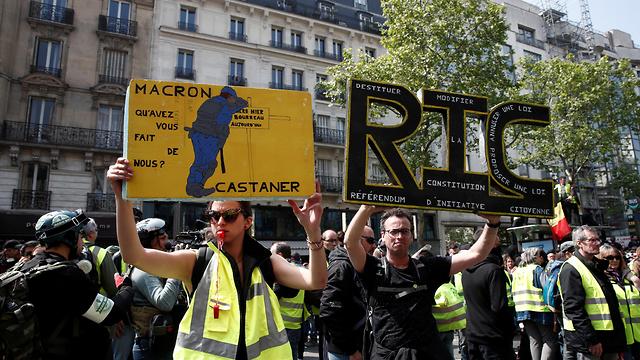 חג הפועלים 1 במאי צרפת פריז מהומות (צילום: רויטרס)