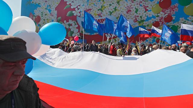 חג הפועלים 1 במאי רוסיה מוסקבה הכיכר האדומה (צילום: EPA)