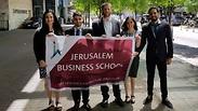 צילום: באדיבות בית הספר למנהל עסקים באוניברסיטה העברית