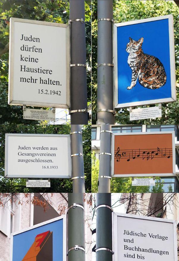 פברואר 1942: ליהודים אסור להחזיק חיות מחמד. אוגוסט 1933: ליהודים אסור לשיר במקהלות. דצמבר 1938: ליהודים אסור להחזיק בבתי דפוס או בחנויות ספרים.  (צילום באדיבות Renata Stih & Frieder Schnock, Berlin 2019 - ARS, NYC)