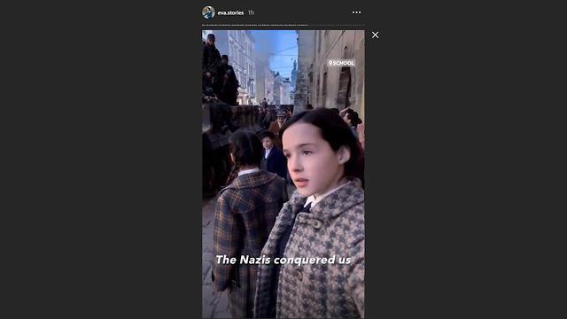 אווה סטוריז- סיפורה של ילדה בשואה (מתוך האינסטגרם eva.stories)