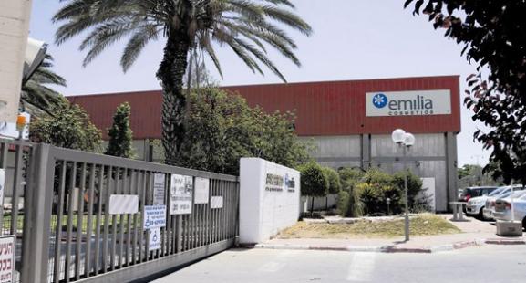 מפעל אמיליה קוסמטיקס בירוחם (צילום: הרצל יוסף)