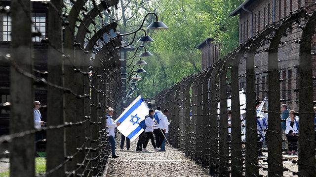 Israeli flags at the March of the Living (Photo: EPA)
